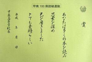 Dokuhasyou_w_2