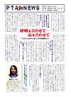 14ptanews2_1_2