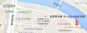 Nagasawa_tizu2_2