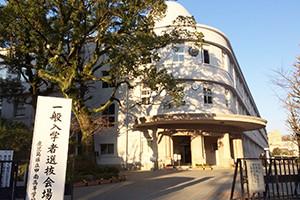 鹿児島 県 公立 高校 入試