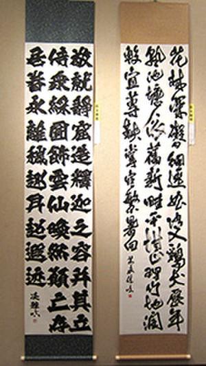 Kurodahamada