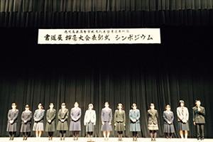 Kyushutaikai