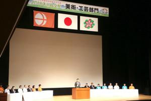 Nagano_soubun06