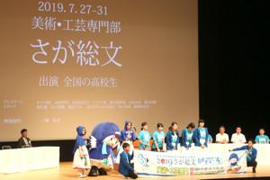 Nagano_soubun07