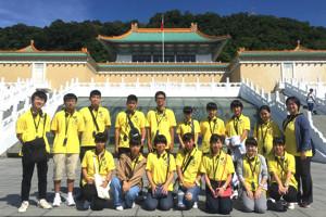Taiwandays202