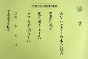 Dokuhasyou_w_5