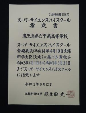 Dscn2610