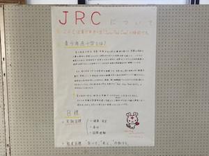 Img_05211