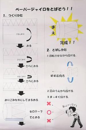 Kagaku_saiten5