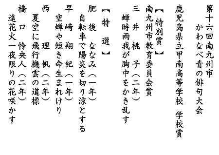 14_aohaiku1w