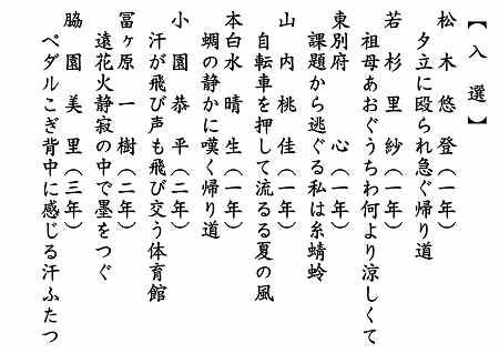 14_aohaiku2w