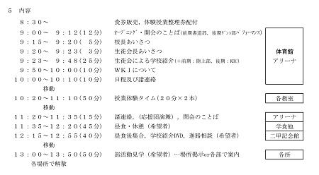 15opencp_youkou